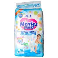 【超级生活馆】花王妙而舒瞬爽透气腰贴式婴儿纸尿裤L56片(编码:585709)