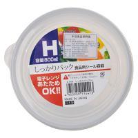 【超级生活馆】爱尚汇中谷食品保鲜盒H 800ML(编码:582696)