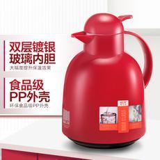 物生物保温壶玻璃内胆家用暖壶大容量暖热水瓶1.5L