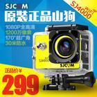 SJCAM山狗3代SJ4000高清1080P微型WiFi运动摄像机防水相机航拍DV