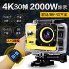 4K山狗F68高清微型运动摄像机WIFI迷你潜水下照相机防水DV录像机