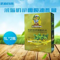 【员工福利】★莱瑞初榨橄榄油礼盒1L*2(超市门店自提)