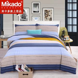 米卡多条纹简约纯棉床笠四件套男生全棉宿舍4件套被套床上用品