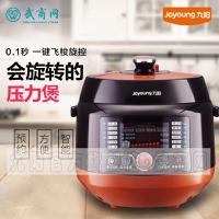 九阳(Joyoung)JYY-50C1韩式酷炫电压力锅智能调压一键旋控