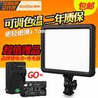 神牛LED P120C摄像灯外拍常亮补光灯 单反摄像机婚庆摄影灯