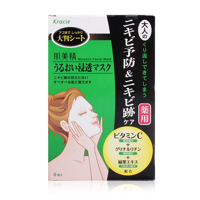 日本 KRACIE/肌美精 保湿渗透面膜 痘痘净 绿色 5片