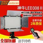 神牛LED308II相机补光灯 led308c 微电影摄像机补光灯 摄影 便携
