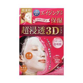 日本嘉娜宝kracie肌美精3D胶原蛋白保湿面膜粉色 4片/盒