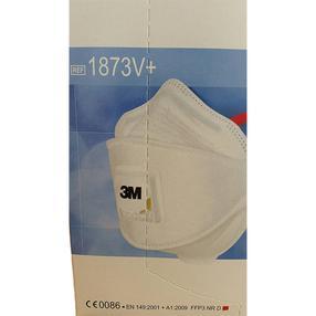 【德国直邮】3M口罩防传染病防雾霾PM2.5最高级别FFP3口罩