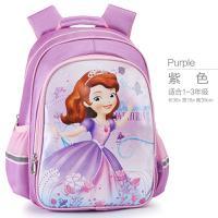 迪士尼苏菲亚小女孩小学生双肩背包BP6347