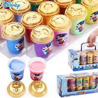 儿童橡皮泥12色套装迪士尼宝宝手工彩泥DM20209