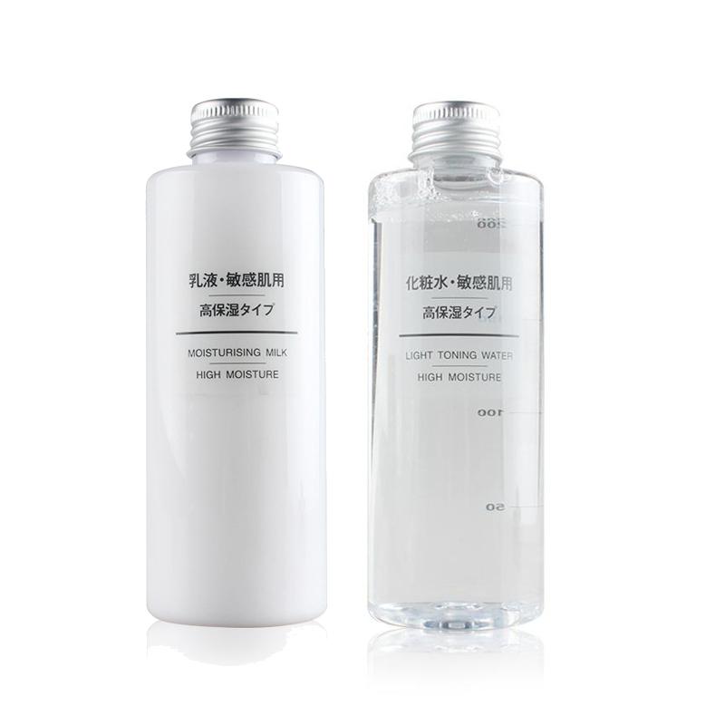 MUJI/无印良品 敏感肌用乳液+化妆水高保湿型 200ml组合