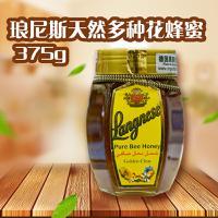 【员工福利】琅尼斯天然多种花蜂蜜375g(超市门店自提)