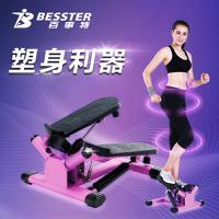 踏步机百事特正品多功能迷你踏步机静音健身减肥器材家用免安装运动器材