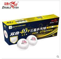 乒乓球(10个球)双鱼 三星乒乓球 40+新材料 精品三星级 乒乓球 3星比赛训练球 B111F(白)或B111FR(橙)