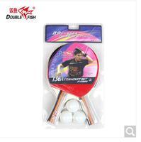 乒乓球拍双鱼乒乓球拍套装 双反两只装 双面反胶成品拍弧圈结合快攻 136A长柄横拍两只
