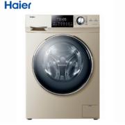 海尔(Haier)XQG100-BDX14756GU1 10公斤直驱变频滚筒洗衣机(香槟金)
