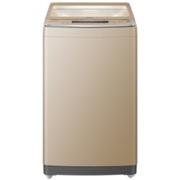 海尔(Haier)MS75-BZ15288GU1 7.5公斤浣纱免清洗波轮(香槟金)洗衣机