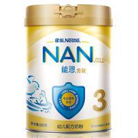 【母婴专区】[雀巢]雀巢能恩3段婴儿配方奶粉900g