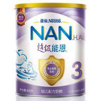 【母婴专区】[雀巢]雀巢超级能恩婴儿配方奶粉3段800g