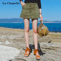 拉夏贝尔2017夏季新款军绿色复古a字裙毛边短裙半身裙女10012629