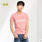 罗蒙T恤圆领字母立体压花青年时尚t恤2017夏季新款2T72121
