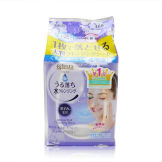 日本 曼丹速效卸妆湿巾46枚 紫色