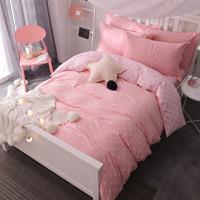 克莉维娅 全棉斜纹活性印花四件套 田园小清新床上用品床单被套1.5米1.8米套件