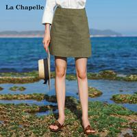 拉夏贝尔2017夏季新款 韩版显瘦一步裙军绿色a字半身裙10012817