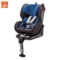 好孩子高速安全座椅宝宝汽车座儿童汽车用安全座椅3C认证CS769