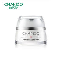 CHANDO/自然堂 雪润皙白密集修护晚霜 50g