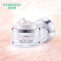 CHANDO/自然堂亮透水光素颜霜50g