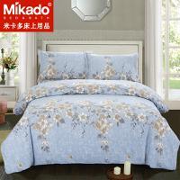 米卡多纯棉床笠四件套床上用品