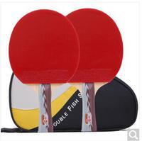 双鱼5D 乒乓球双拍 成品拍双拍 5D-C横拍2只装套装 ppq乒乓球拍正品