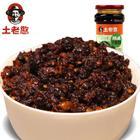 【宜都馆】土老憨陈皮下饭豆豉酱调味拌饭拌面酱280g