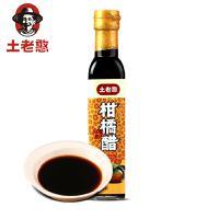 【宜都馆】土老憨柑橘醋桔子醋调味醋225ml佐餐烹调醋