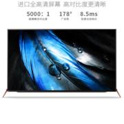 暴风TV 暴风电视 40X 40英寸 金属机身 8G闪存平板智能 网络 液晶电视机(玫瑰金)