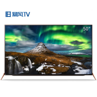 暴风TV/BFTV 55X 55英寸分体电视 VR分体可升级4K玫瑰金金属机身智能液晶平板电视
