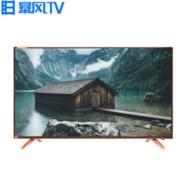 BFTV/暴风TV 42F1  42英寸液晶智能网络wifi平板led电视