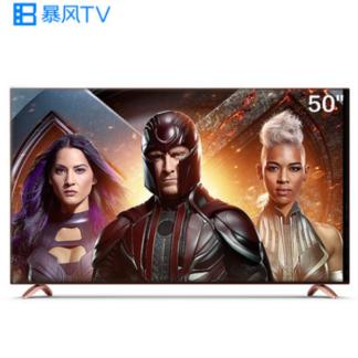 BFTV/暴风TV 50F1 50吋液晶电视暴风tv智能网络超体电视机   海量内容 玫瑰金外观