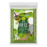 中粮初萃 洮南绿豆400g
