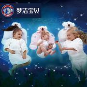 梦洁宝贝 神奇的考拉枕婴幼儿定型枕记忆枕儿童枕头助眠枕可听音乐