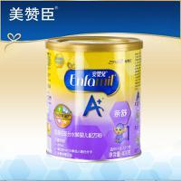 【母婴专区】[美赞臣]美赞臣安婴儿A+乳蛋白水解婴儿配方奶粉400