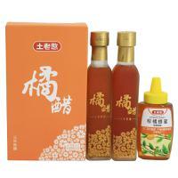 【宜都馆】土老憨橘醋礼盒橘醋3年陈酿礼盒柑桔蜂蜜