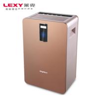 莱克空气净化器KJ703S 除甲醛除雾霾数值检测家居环境