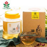 新鲜洋槐花蜂蜜天然纯净的农家自养野生土蜂蜜无添加儿童孕妇蜂蜜1000g