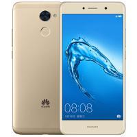 Huawei/华为 畅享7 Plus 标配4G智能手机(4+64GB)