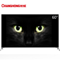 长虹电视60Q3R 60英寸4K超清 安卓智能 启客LED液晶平板电视