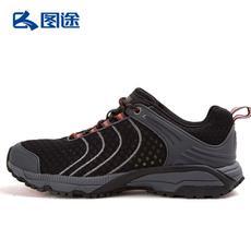 图途户外登山鞋男夏季轻便防滑透气越野跑鞋网面徒步鞋女SL16021