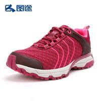 图途登山鞋女夏透气网面户外徒步鞋女超轻便耐磨越野跑鞋SL16021-